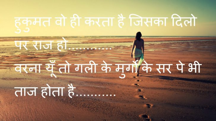 Permalink to Bollywood Wallpaper With Shayari