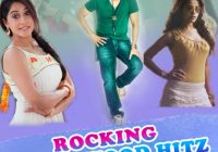 Seekakulame MP3 Song Download- Rocking Tollywood Hitz ..