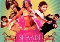 Shaadi Mubarak 3CD Set : movie Shaadi Mubarak 3CD Set ..