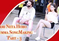 Shakib Khan Song Shooting Video|| Shakib Khan DressUp ..