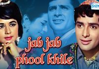 Shashi Kapoor SuperHit Movie 'Jab Jab Phool Khile' – Nanda ..