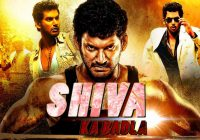 Shiva Ka Badla Hindi Dubbed Action Movie 2018 | Latest ..
