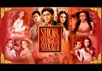 Shor Shagun Shaadi The Ultimate Bollywood Wedding Mix Best ..