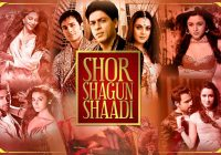 Shor Shagun Shaadi – The Ultimate Bollywood Wedding Mix ..