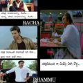 simha, racha, dhammu counter dialogues ~ Telugu Jokes ..