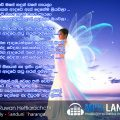 Sinhala Wedding Songs Instrumental Free Download – prioritymag – bollywood instrumental wedding songs