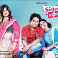Sister Sridevi (2017) Odia HD Video Songs – OdiaRocks.In ..