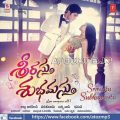 Songs A To Z Mp3 | a to z mp3 songs telugu vijay antony s ..