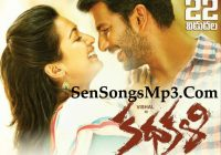 songs mp3 kathakali 2016 telugu mp3 songs free download – free download tollywood songs