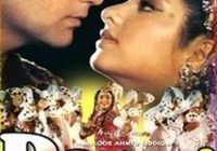 SONGS MP3: Rang 1993 – bollywood marriage songs mp3 free download