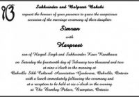 SOUTH INDIAN WEDDING INVITATION QUOTES FOR FRIENDS image ..