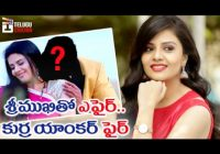 Sreemukhi Affair with Anchor Ravi? | 2017 Tollywood ..