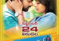 Subramanyam for sale Telugu Full Movie Watch Online ..