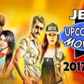 Superstar jeet Upcoming Movie (2017-2018-2019) |Tollywood ..
