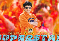 Superstar krishna – The Trendsetter In Tollywood – tollywood krishna