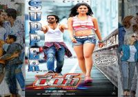 [Supper Hit] Telugu Movies 2015 Full Length Movies Drama ..