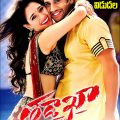 Tadakha (2013) Full Hindi Dubbed Movie Online Free ..