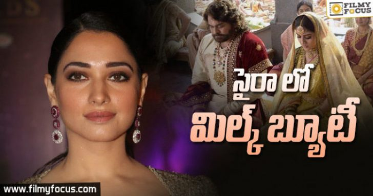 Permalink to 10 Ingenious Ways You Can Do With Tollywood Gossips In Telugu