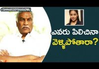 Tammareddy Bharadwaj About Casting Couch in Tollywood Film ..