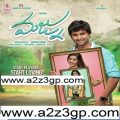 telugu a to z mp3 songs a to z old telugu video songs free ..