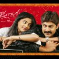 Telugu Actor Tollywood Hero Photos and Wallpapers ..