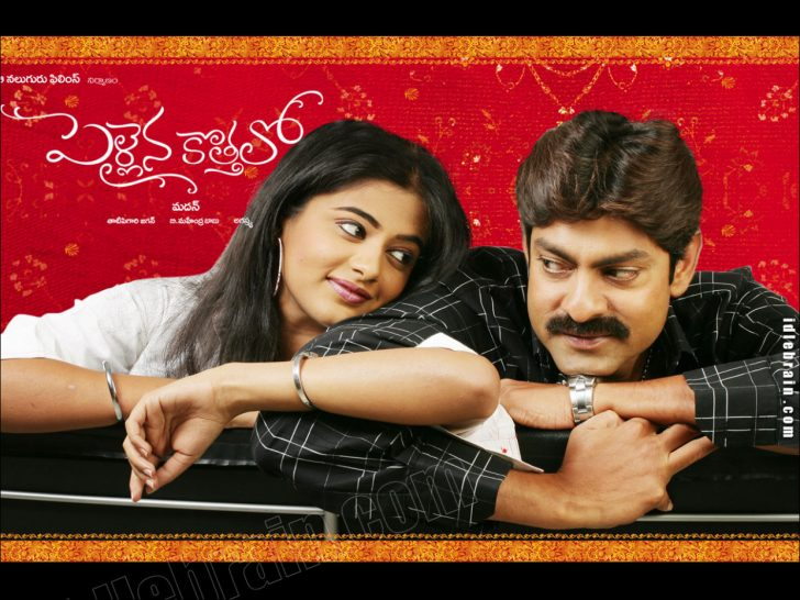 Permalink to Tollywood Heros Wallpapers