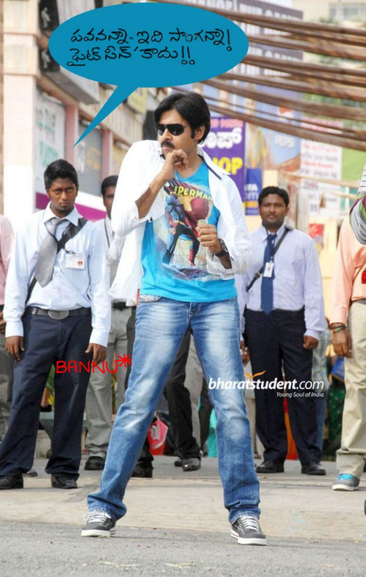 Permalink to 10 Common Misconceptions About Tollywood Cartoon