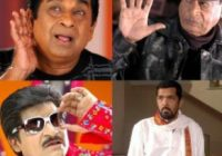 Telugu Comedians Remuneration List Archives – DesiStarz