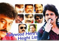 Telugu Heros Height | Tollywood Actors Height List – tollywood heros height