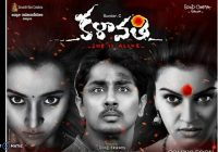 Telugu horror movies 2016 – YouTube – tollywood thriller movies