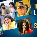 Telugu Latest Hit Songs 2017 | Tollywood Back to Back ..