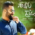 Telugu Movie Nannaku Prematho Review Rating Wiki Starcast ..