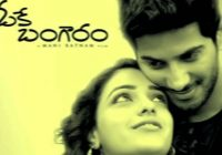 Telugu Movie News Portal: Tollywood OK Bangaram Movie ..