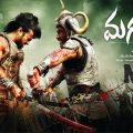 Telugu Movies 2015 Full Length Movies Historical|Tollywood ..