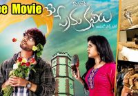 Telugu Movies 2015 Full Length Movies Latest – Telugu ..
