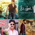 Telugu Movies 2016 Hits and Flops List | Teluguabroad – hits and flops of tollywood 2018