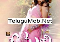 Telugu New 2015 MP3 Songs Free Download Telugu New 2015 ..