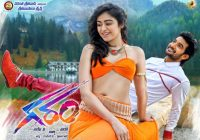 Telugu rulz download \ Money mania download – movie rulz tolly wood