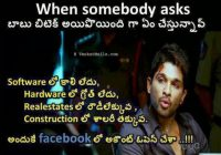 TELUGU SMS JOKES CARTOONS NEWS KAVITHALU MOVIES: B.Tech ..