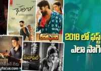 The Best Tollywood Movies of 2018 First Half – Filmy Focus – yo movies tollywood 2018