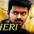 Theri Hindi Dubbed Full Movie | Watch Online Full Movies Free – movies tollywood hindi dubbed