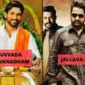 These Are The Top Highest Grossing Tollywood Movies Of 2017 – highest grossing tollywood movies
