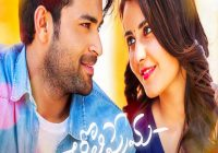 Tholiprema Songs Free Download 2018 Telugu Tholi Prema ..
