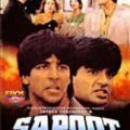 TodayPk BOLLYWOOD MOVIES 1996 Movies Watch Online Full ..