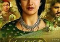 TodayPk – Watch Online Free Movies Telugu/Tamil/Bollywood ..