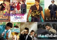 Tollywood 2016 – Telugu Movies Which Crossed Rs 100 Crore Club – list of tollywood movies 2016