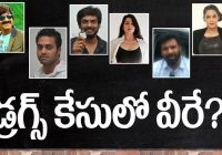 Tollywood Actors Arrested in Drugs Racket | Tollywood Drug ..
