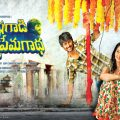 Tollywood Actrees And Actors Wallpapers! Tollywood Movie ..