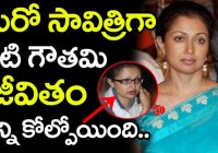 Tollywood Actress Gowthami Personal Life secrets – Gossip Adda – tollywood secrets