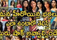 Tollywood Actress Rare Marriage Photos || Tollywood ..